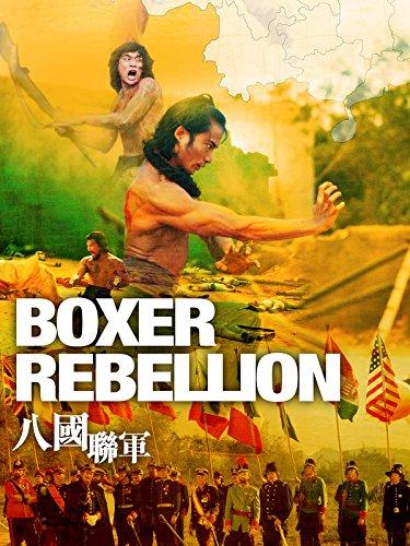 Boxer Rebellion (Canon Film Body)