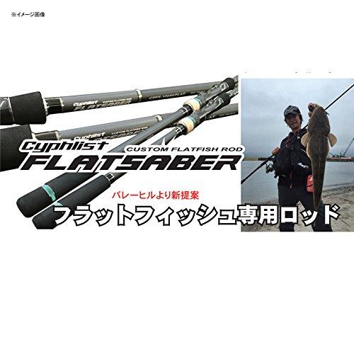 バレーヒル サイファリスト フラットセイバー CPFS-99M/FLAT (ショアジキング ヒラメ ルアーロッド)の商品画像