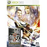 真・三國無双4 Empires - Xbox360