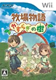 Bokujou Monogatari: Yasuragi no Ki / Harvest Moon Wii [Japan Import]