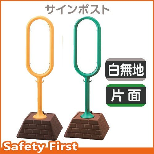 ユニット サインキューブスリム 865-612 駐車禁止 両面タイプ 黄色YE B01H169TFW 黄色YE 黄色YE
