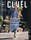 CLUEL(クルーエル) 2019年 04 月号 [雑誌]