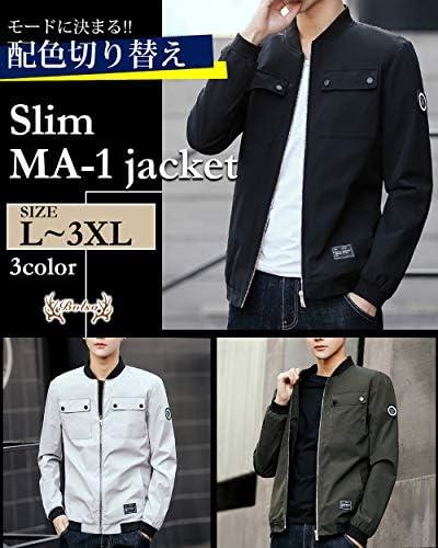 メンズ ブラックリブ スリムシルエット MA-1 ジャケット (グレー、ブラック、カーキ) L ~ XXXL
