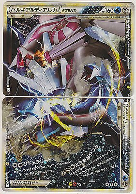 (Pokemon Card Legend L3 Palkia and Dialga Combo Card 1st 072-073/080 L3 Japanese)