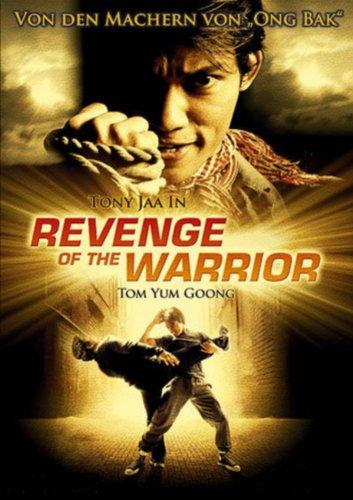 The Warrior Film