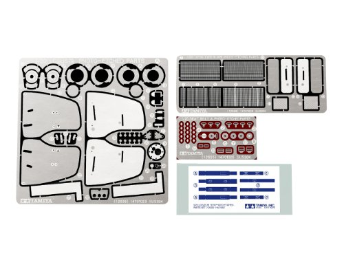 1/20 Lotus Type 79 Photo-Etched Parts