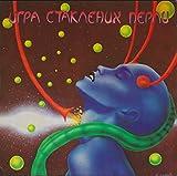 soft explosion live LP