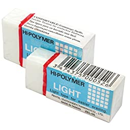 Pentel Hi-Polymer Pencil Light Eraser ZEL05, Pack 3 pcs