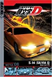 Initial D - Battle 8 - Rain Battle by Tokyopop Pictures