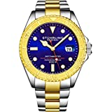 """Mens Swiss Automatic Stainless Steel Professional""""DEPTHMASTER"""" Dive Watch, 200 Meters Water Resistant, Brushed and Polished Bracelet with Divers Safety Clasp and Screw Down Crown (Two Tone Gold)"""