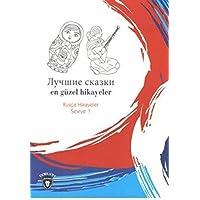 En Güzel Hikayeler - Rusça Hikayeler Seviye 1