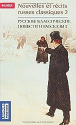 Nouvelles et récits russes classiques : Tome 2, Edition bilingue français-russe