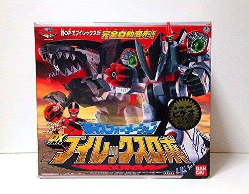 Mirai Sentai Time Ranger Voice Formation DX Bui Rex Robo
