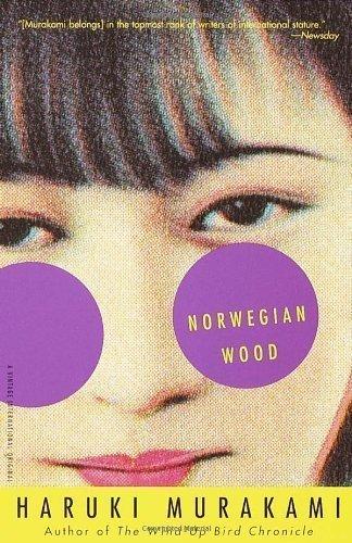 murakami norwegian wood - 2