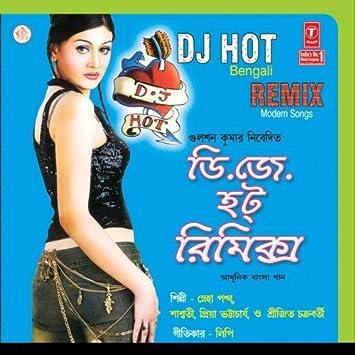 Hot Remix Dj