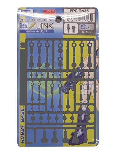 [해외]비 기반 프리미엄 파트 모음 관절 기능 천체 조인트 링크 G 그레이 프라모델 부품 PPC-Tn35 / Hobby Base Premium Parts Collection Joint Technique Sphere Joint Link G Gray Plastic Model Parts PPC-Tn35