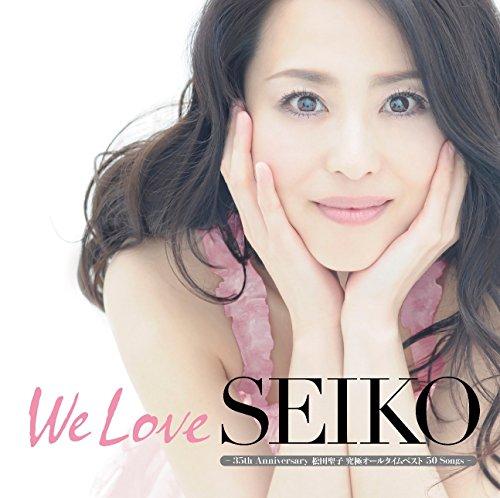 松田聖子 / We Love SEIKO -35th Anniversary 松田聖子究極オールタイムベスト 50Songs-[初回限定盤B]