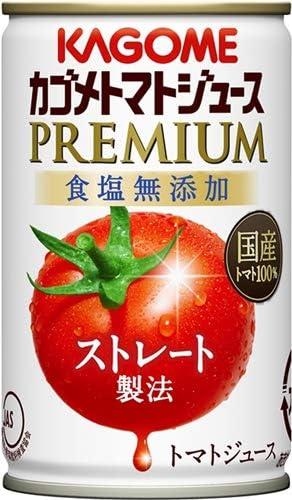 カゴメ トマトジュースプレミアム 食塩無添加160g缶×30本×3ケース(90本)