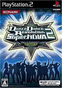 Amazon com: Dance Dance Revolution SuperNOVA 2 [Japan Import