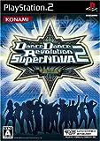 Dance Dance Revolution SuperNOVA 2 [Japan Import]