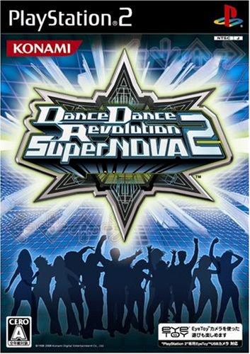 DanceDanceRevolution SuperNOVA2