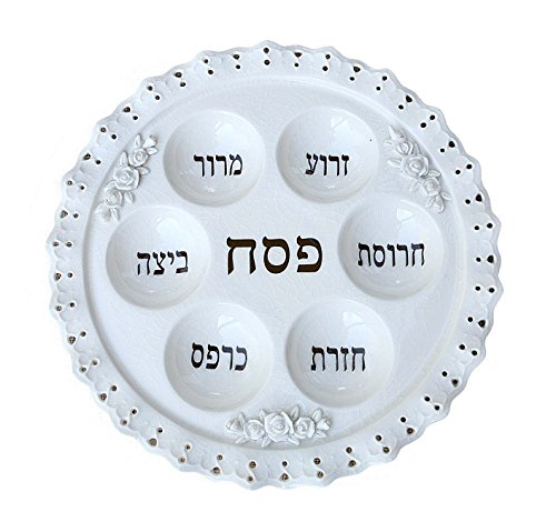 Ceramic Passover Seder Plate Food's Names That Are being Blessed in Brown Hebrew Lettering Lace Design Trim Size: 12.25'' Diameter by Judaica