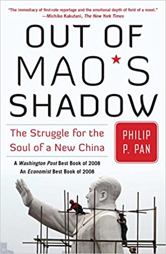 Poorly Made In China Epub Download Site sitema giardino mapsource mediacenter plus21 zoombrowser