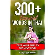 Thai Language: 300+ Essential Words In Thai - Learn Words Spoken In Everyday Thai (Learn Thai, Thailand, Thai, Fluent, Thai Lanugage ): Forget pointless ... (Thai language, languages, thai beaches)