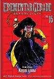 EREMENTAR GERADE Vol. 16 (Shonen Manga)
