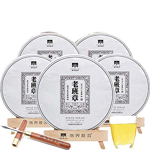 NanJie Southern World 2015 Spring [Old Class Chapter Three Years Chen Puzhen Raw Tea] Zhengzhai 300 Years Old Tree Pure Material Stone Milled Cake 14.1oz/Pie5 Pie by NanJie (Image #6)