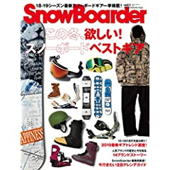 SnowBoarder 最新号 サムネイル