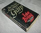 The World According to Garp, John Irving, 0671439960