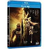 Dragon Blade (3D) (Region A Blu-ray) (English Subtitled) Jackie Chan