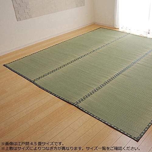 純国産 い草 上敷き カーペット 双目織 『松』 六一間3畳(約185×277cm) 1113363