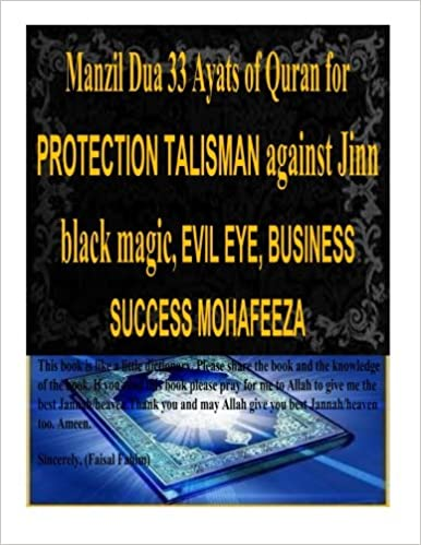 Manzil Dua 33 Ayats of Quran for PROTECTION TALISMAN against Jinn