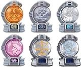 Gashapon Uchu Sentai Kyuranger Kyutama 07 Set