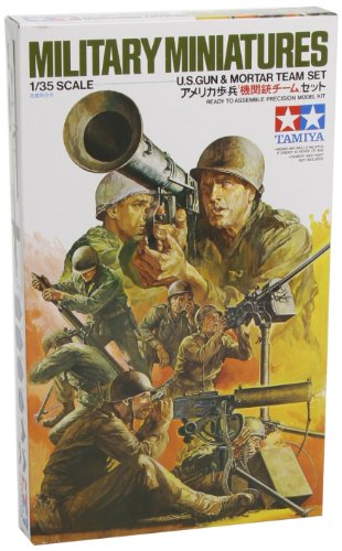 Tamiya Models US Machine Gun & Mortar Team