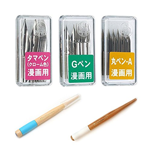 Tachikawa Comic Pen Holder & Zebra Pen Bundle Set , Tachikawa Pen Nib Holder ( T-40 ) , ( T-36W ) + Zebra Pen Nib Chrome ( PG-6B-C-K ) , Mapping ( PM-1C-A-K ) , Tama ( PT-6B-C-K )