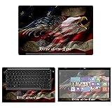decalrus Protective Decal Patriotic Skin Sticker for Dell Latitude 7490 (14'' Screen) case cover wrap DElatitude7490-192