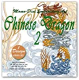 Momo-Dini Embroidery Art - Chinese Dragon 2 (745000123) CD Sewing Machine Software