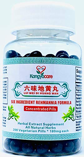 [Kangyacare] Liu Wei Di Huang Wan – Six Ingredient Rehmannia Formula -Energy & Immune Boost, Balances Hormones, Sugar, Lipids & Blood Pressure – Support Cardiovascula – 200 Pills – 100% Natural For Sale