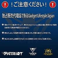 Patriot Memory Tarjeta de Memoria MicroSDXC LX Series 32 GB hasta 80Mo/Sec PSF32GMCSDHC10