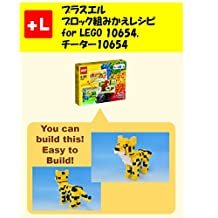 PlusL  Remake Instructions of Cheetah  for LEGO : You can build the Cheetah  out of your own bricks (Japanese Edition)