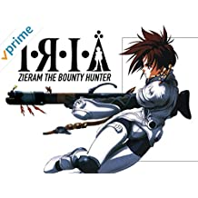 Iria Zeiram The Bounty Hunter