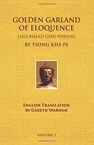 Golden-Garland-of-Eloquence-Vol-1