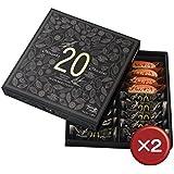 ファッションキャンディ プレミアムちんすこうショコラ(箱) 2箱セット