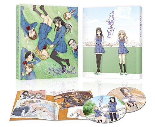 Animation - Sasamekikoto Blu-Ray Box (2BDS) [Japan BD] ZMAZ-9778
