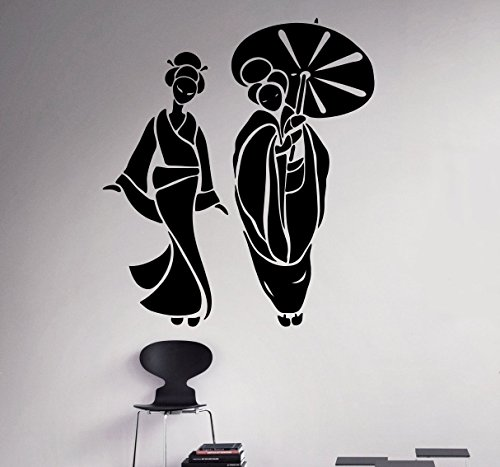 Geisha with Umbrella Wall Vinyl Decal Japanese Asian Culture Wall Sticker Home Wall Art Decor Ideas Room Wall Interior Removable Design 11(gsa)