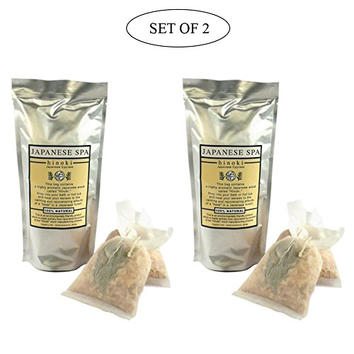 Japanese Hinoki Spa Bathtub Tea, Pack of 4 (Two 2-Packs)