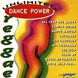 Various Dance Power - Program 7